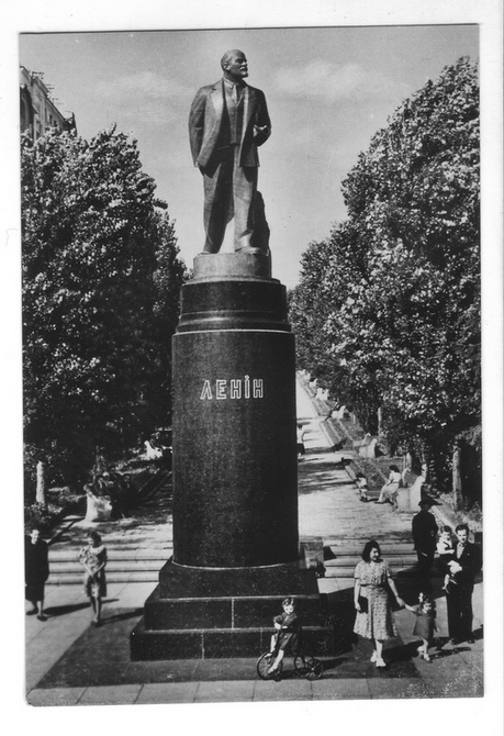 Киев. Фотоальбом 1943-1970 (144 фото)