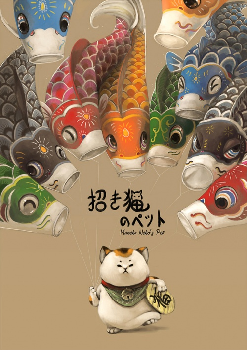 Милые рисунки от Yee Chong (167 фото)
