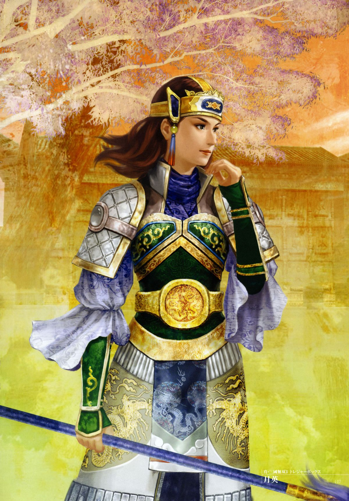 Dynasty warriors p o r n porncraft gallery