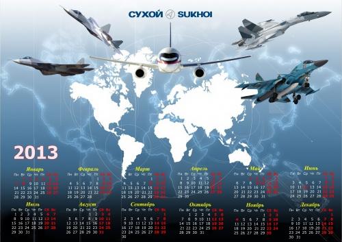 Самолёты Сухого - Календари 2013 (54 фото)
