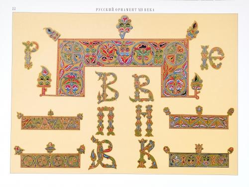 Русский орнамент (часть 3) (6 фото)