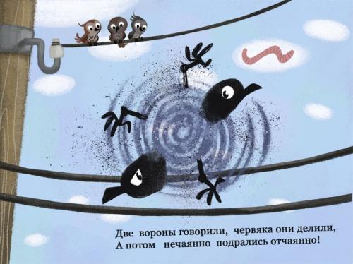 Работы иллюстратора - Демидова Ольга (88 фото)