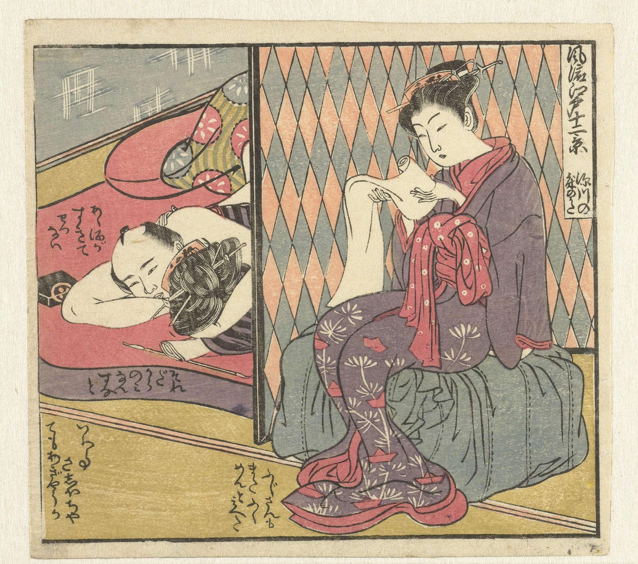 Японская эротическая гравюра 1 фотография