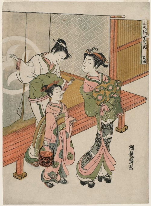 Artworks by Isoda Koryusai (1735 - ок.1790) (583 работ) (1 часть)