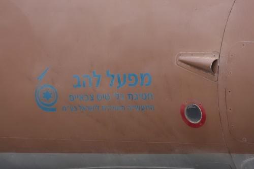 Фотообзор - израильский истребитель IAI F-21A Kfir (82 фото)