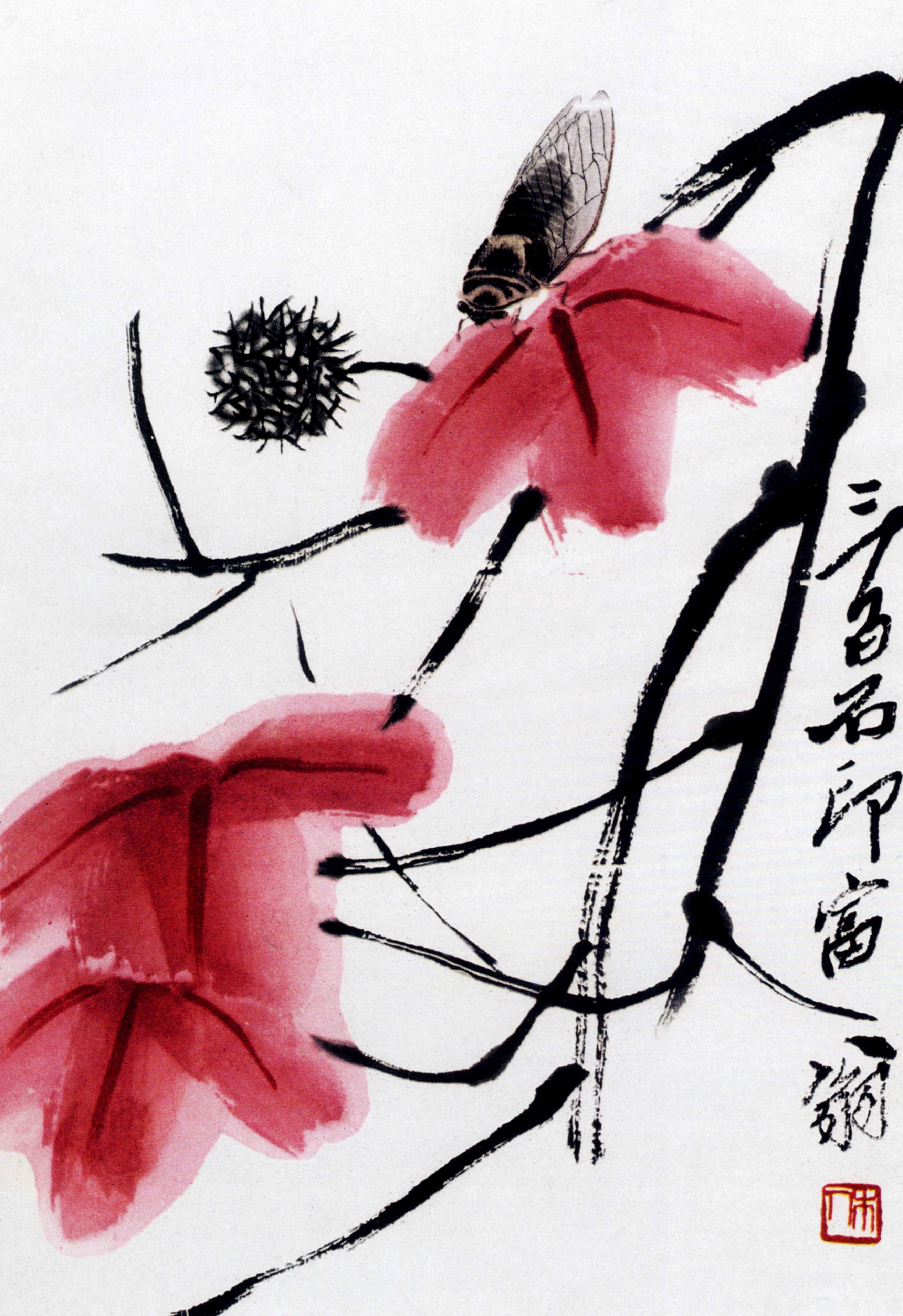 Китайская пейзажная живопись. Ци Байши. «Осенняя цикада на цветках лапины»