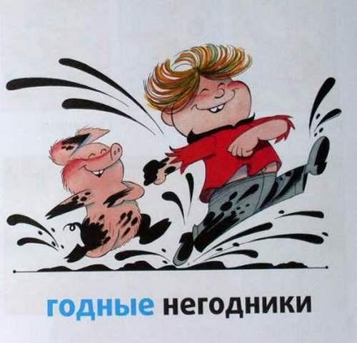 Любимые художники нашего детства. Виктор Чижиков. Часть 3 - Книжные иллюстрации (1023 работ)
