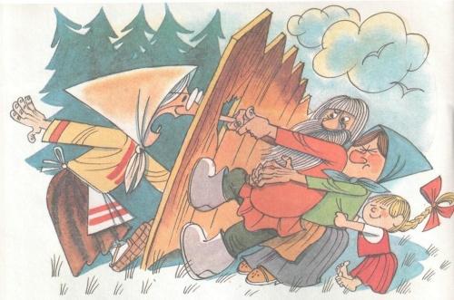 Любимые художники нашего детства. Виктор Чижиков. Часть 3 - Книжные иллюстрации (1023 фото)