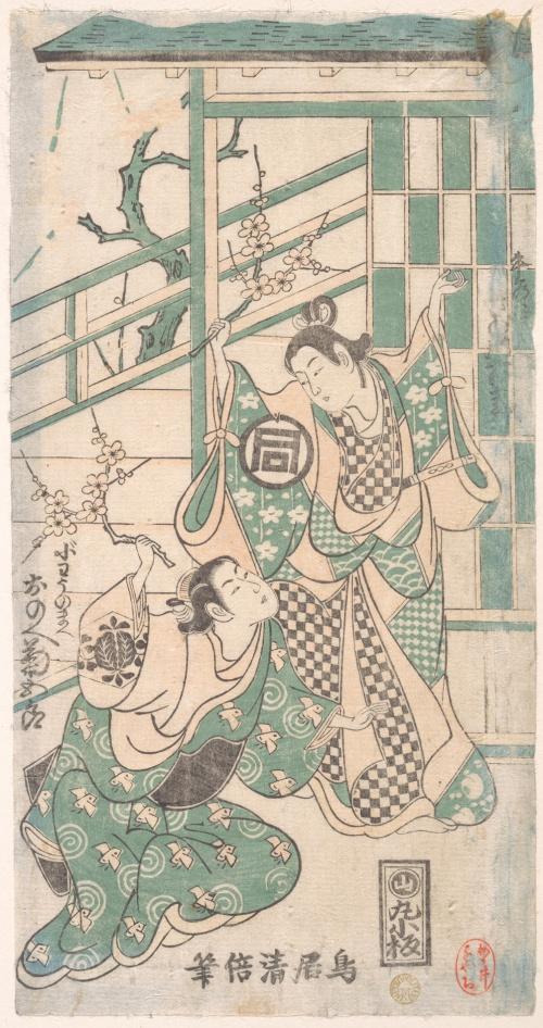 Torii Kiyomasu I (74 работ)