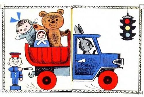 Любимые художники нашего детства. Часть 4 - Книги с иллюстрациями Виктора Чижикова (72 работ)