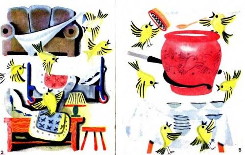 Любимые художники нашего детства. Часть 4 - Книги с иллюстрациями Виктора Чижикова (72 фото)