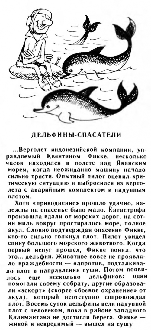 Любимые художники нашего детства. Виктор Чижиков. Часть 2 - Книжные иллюстрации (732 работ)