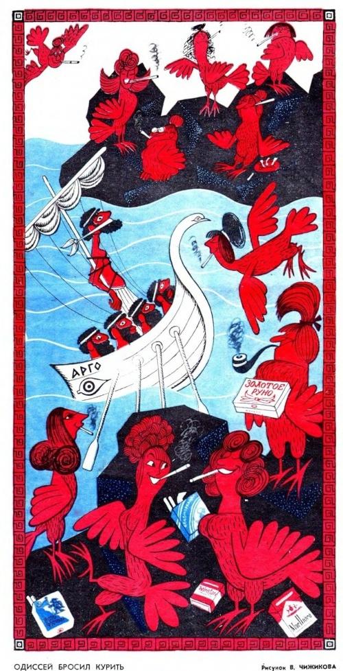 Любимые художники нашего детства. Виктор Чижиков. Часть 2 - Книжные иллюстрации (732 фото)