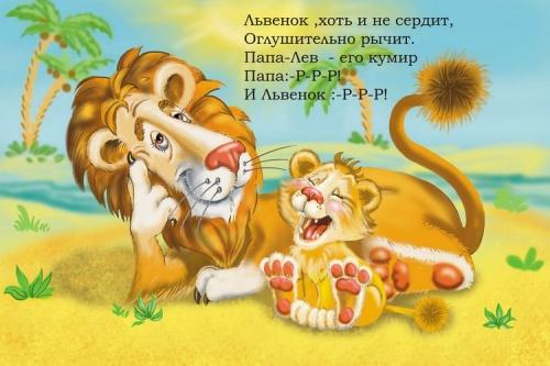 Работы иллюстратора - Виктория Чалова (161 работ)