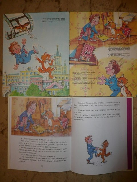 Художник Сазонова Татьяна Пантелеймоновна (96 работ)