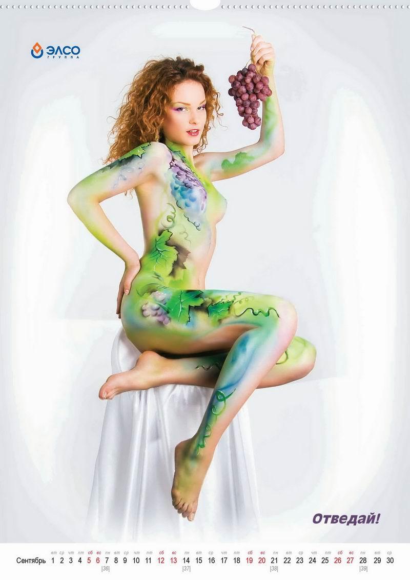 zhenskie-tela-dlya-fotoshopa-erotik