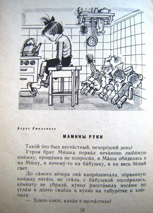 Художник Анатолий Пантелеймонович Сазонов (157 фото)