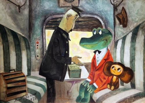 Любимые художники нашего детства - Леонид Аронович Шварцман (196 работ)