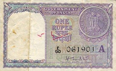 indian rupee essay Demonetization pdf - pros and cons of demonetization rs 500,1000,essay on demonetisation,debate demonetization hindi,english,history,background of demonetiz.