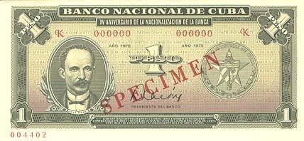 Коллекция монет и купюр разных стран (9285 фото) (310 страниц) (3 часть)