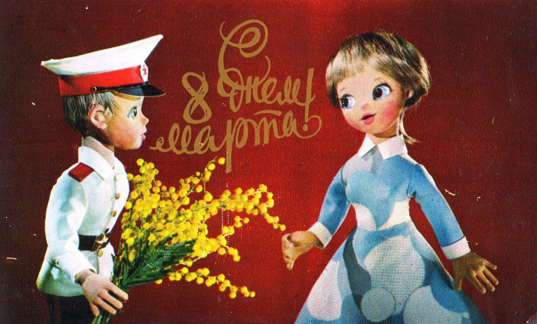 Открытки советские видео