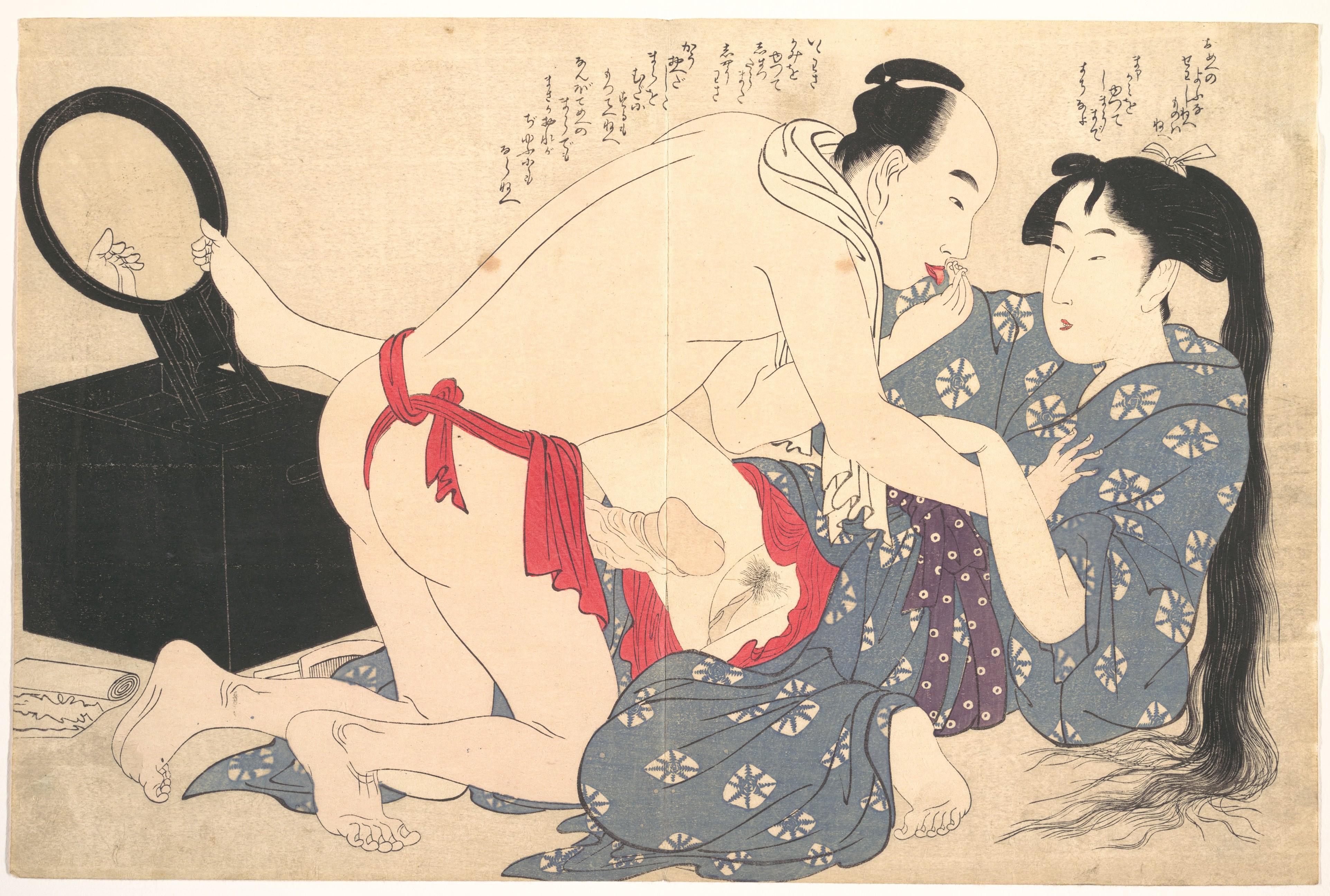 Ударили японские эротические знала, что
