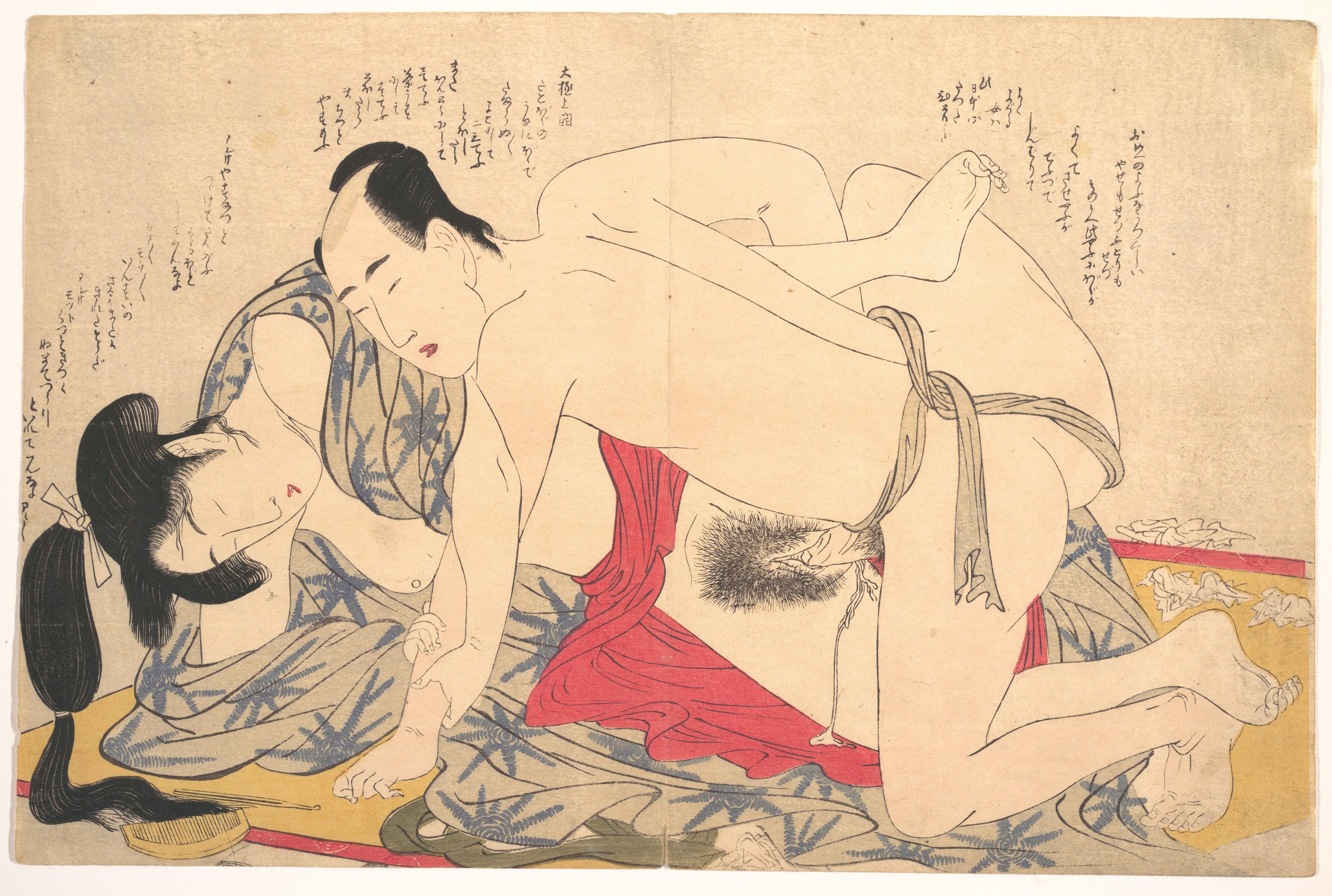 erotika-drevnego-kitaya-kniga