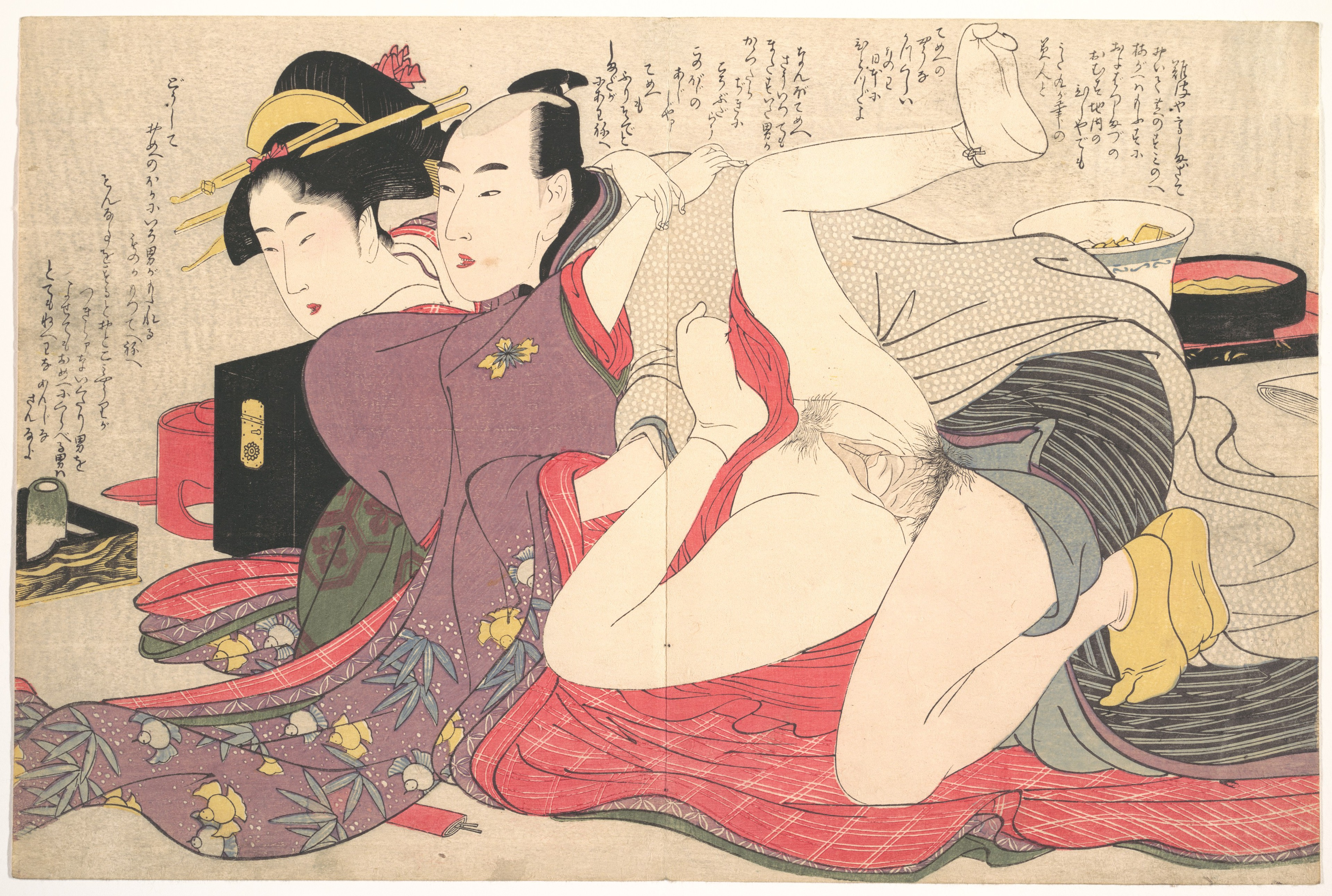 Фото эротика китая 10 фотография