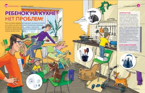 Работы иллюстратора - Вова Юденков (152 фото)
