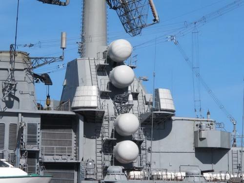 Фотообзор - советский ракетный крейсер Варяг (77 фото)