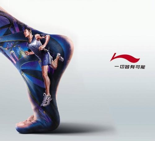 Artworks of Yuehui Tang (119 фото)
