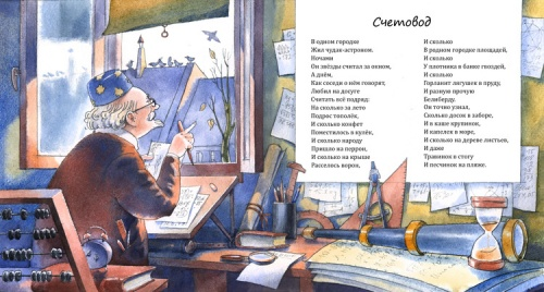Работы иллюстратора - Barbydoska (Бауман Екатерина) (80 фото)