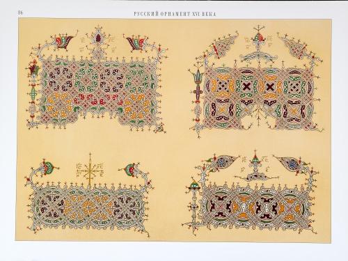 Русский орнамент XV века (часть 2) (6 фото)