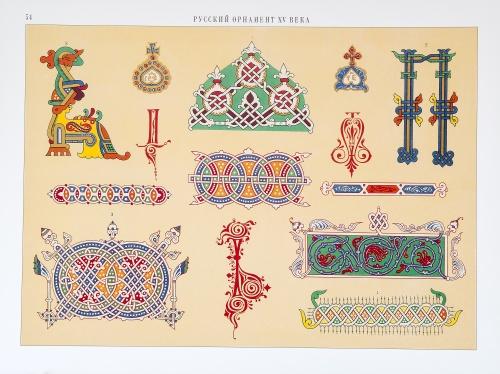 Русский орнамент (часть 4) (6 фото)