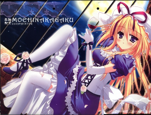 Blunt's Big Anime Wallpaper Collection p.11 (751 фото)