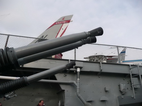 Фотообзор - шведское зенитное орудие 40mm Quad Bofors Mount (41 фото)
