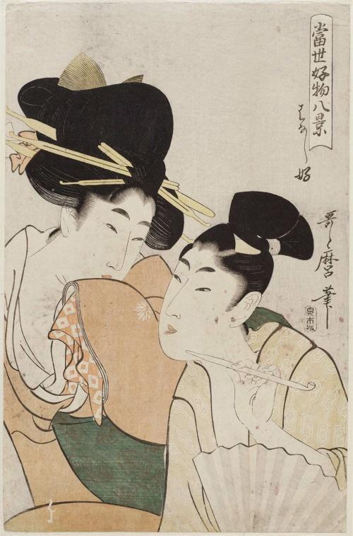 Artworks by Kitagawa Utamaro (1753-1806) (1446 работ) (Часть 1)