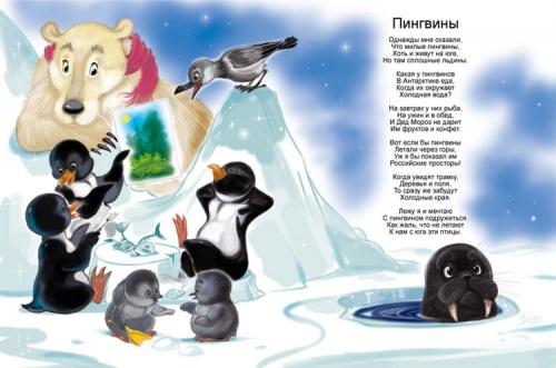 Работы иллюстратора - Есаулов Илья (136 фото)