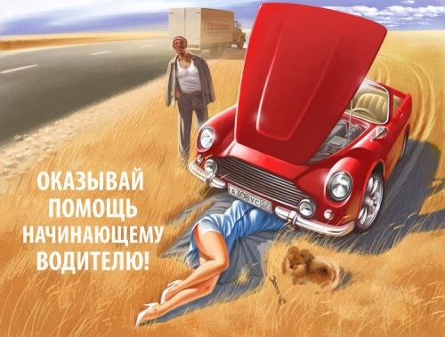 Иллюстратор Валерий Барыкин (79 фото)