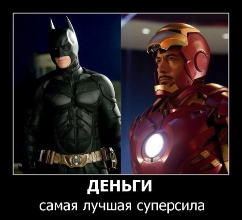Арт Гафика и Обои - Iron Man (113 работ)