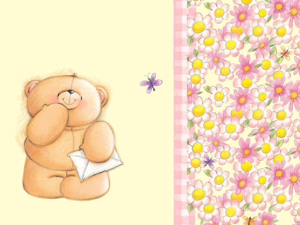 дикорастущих красивая обложка для открытки с днем рождения для