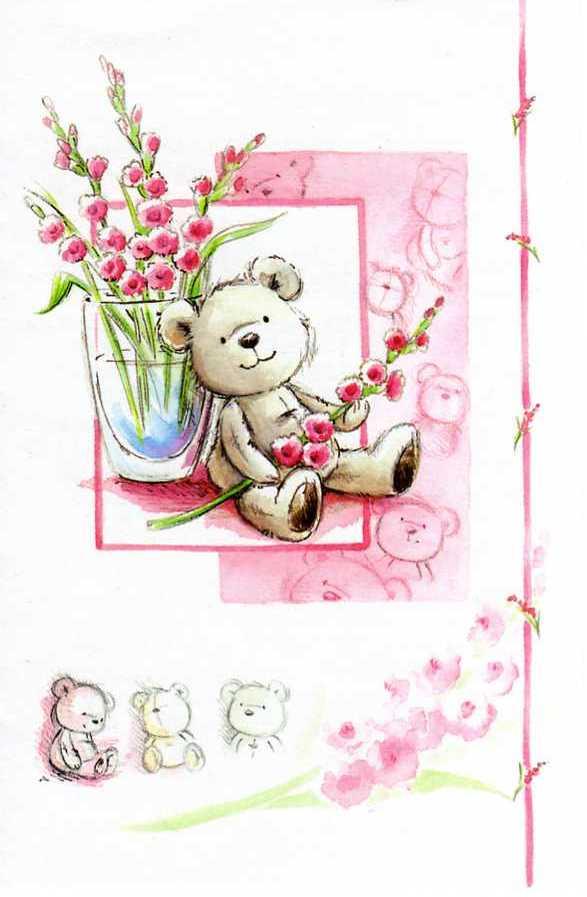 Картинки для рисованной открытки 632