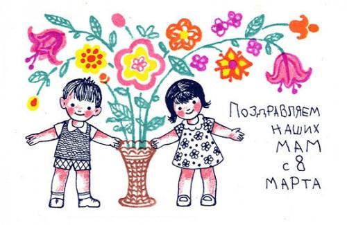 Прикольные молодежные поздравления маме с 8 марта