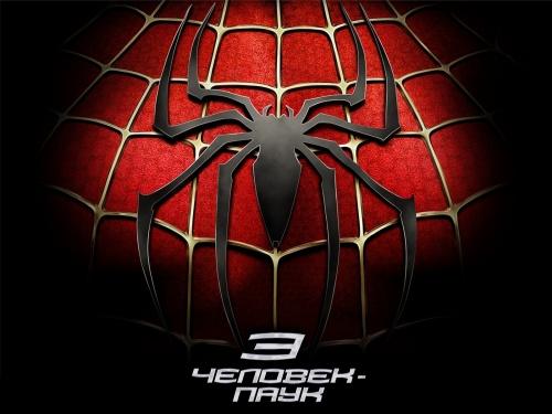 Арт Графика и Обои - Spider man (Человек-паук) (170 фото)