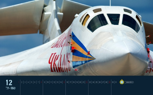 Календари на 2013 год от Минобороны России (66 фото)