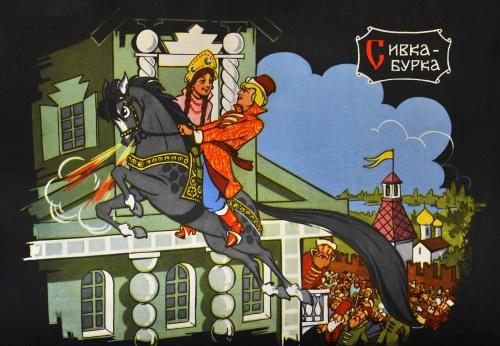 """Календарь """"Русские сказки, былины"""" СССР (1981) (19 фото)"""