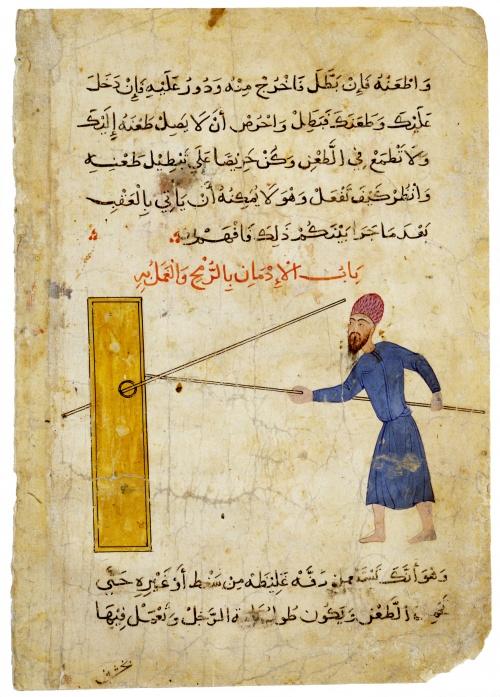 Исламская миниатюра (57 работ)