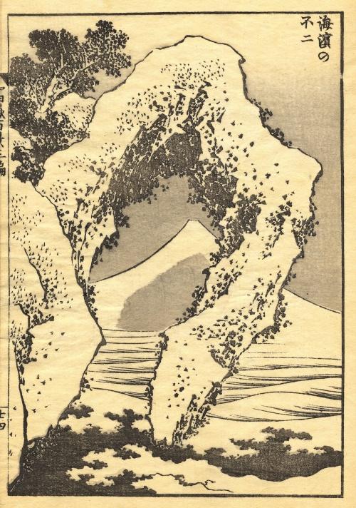 Японская графика - Коллекция гравюр / Japanese graphics - Collection of engravings (392 фото)