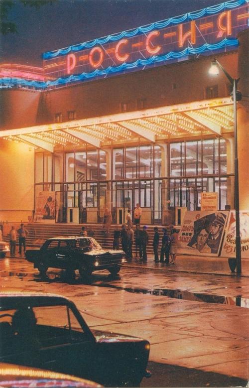 """Набор открыток """"Города СССР. Калининград"""" (25 фото)"""