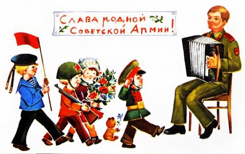 Открытки СССР с Днем Сов Армии и ВМФ 7 шт (8 фото)